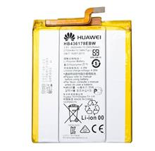 Huawei Mate S HB436178EBW 2620mAh Mobile Phone Battery